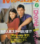 TV_SERIES__STARS_Sept_2002.jpg